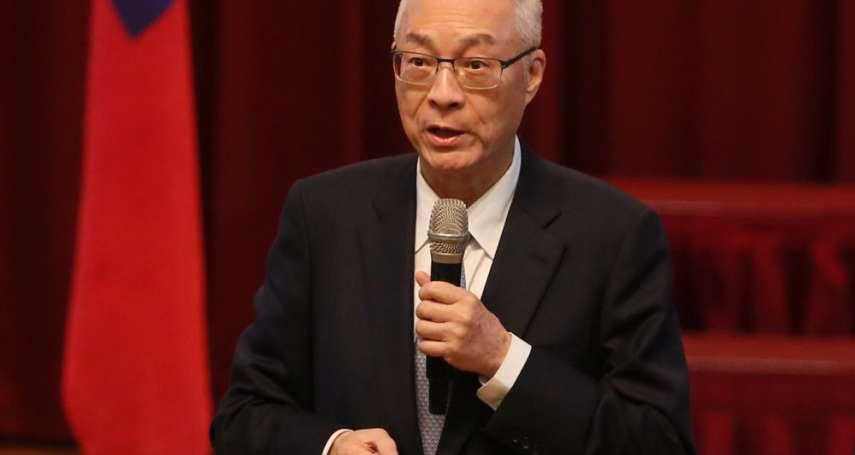 宋承恩專欄:和平協議不和平,意在授權動武
