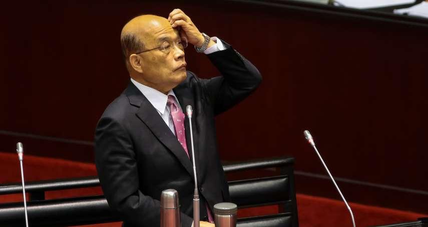 朱立倫稱當選總統願重啟核四 蘇貞昌酸:選情被邊緣了只好講「重鹹」