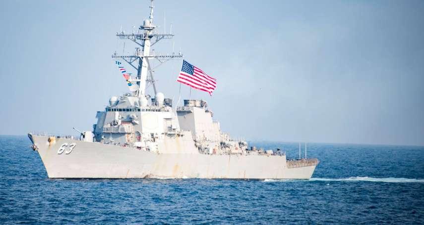美軍2作戰艦昨通過台海 去年7月至今第7次