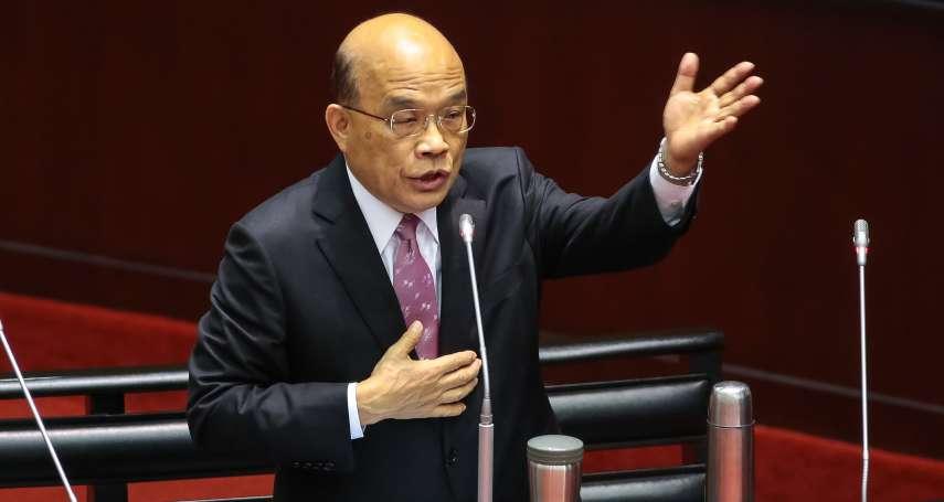 陸網友寄「掃帚」諷蘇貞昌抗敵論被拒收?行政院:沒收到包裹