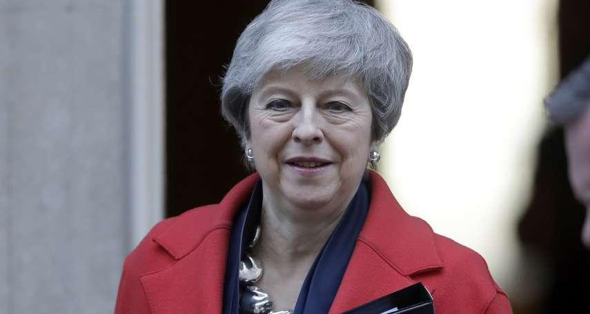 英國脫歐歹戲:《退出協議》、無協議脫歐都不過關怎麼辦?梅伊首度提出「延長退出期限」選項