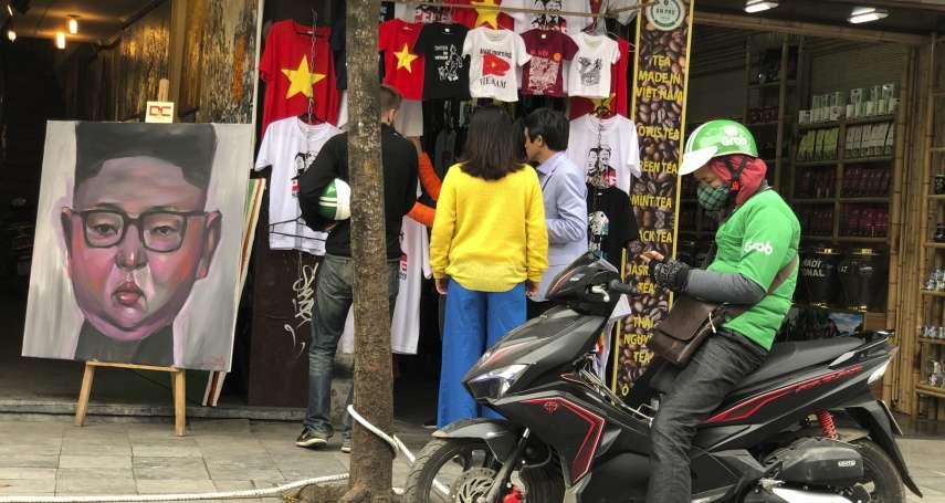 藏身川金會幕後的中國,究竟打什麼算盤?專家:北京希望有結果,又怕美朝靠太近
