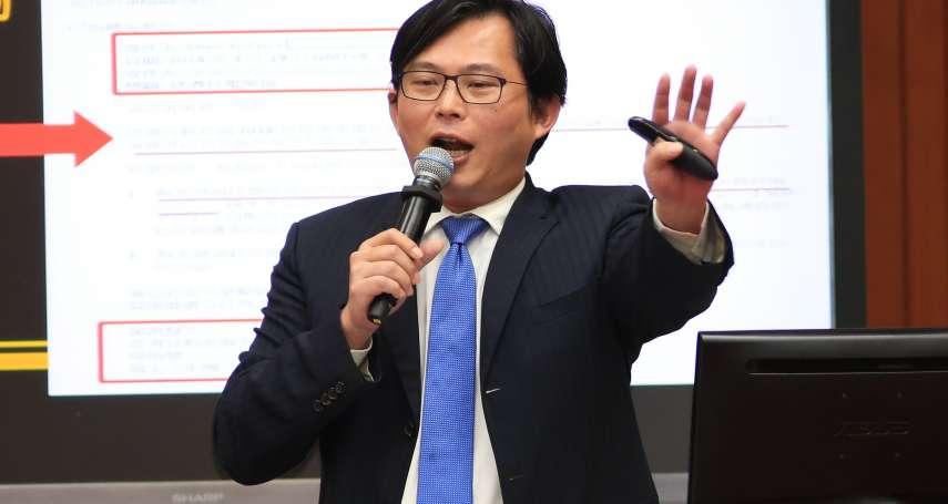 「金管會睡著了嗎?」黃國昌爆中資入股陽信銀 顧立雄:南海控股並非中資