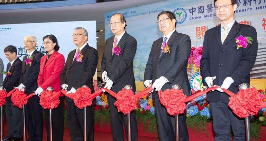 新新聞》最會賺錢的醫院董事長蔡長海,中醫大附醫本業盈餘遠勝5家長庚總和