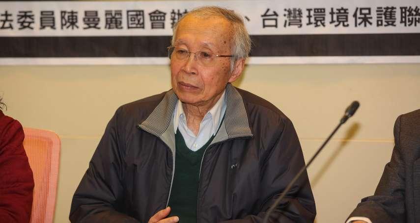 觀點投書:台灣環保聯盟有雙重標準?