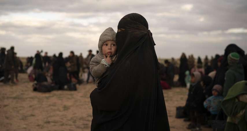 遙遙無期的「伊斯蘭國新娘」返鄉路─比利時法院裁決:政府沒有接納她們回國的義務!