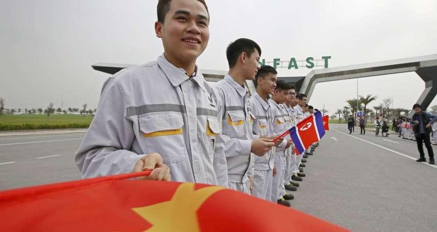河內川金會》向「越南模式」取經 衝經濟、拚觀光!趁川金會空檔,北韓官員拜訪越南本土車廠