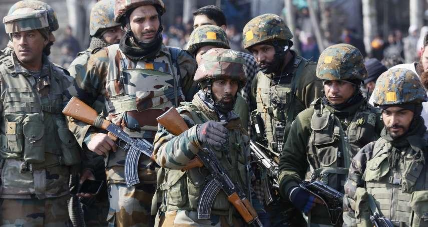 是世外桃源也是「南亞火藥庫」:印度和巴基斯坦為何在喀什米爾劍拔弩張?