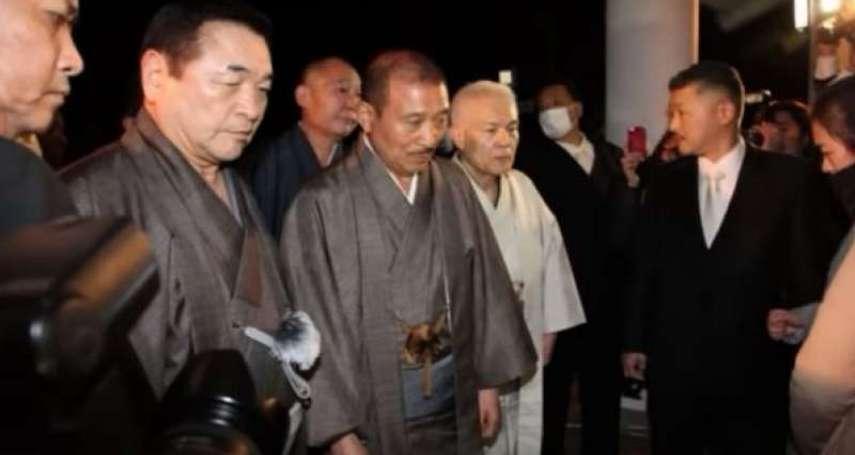 日本關東黑幫要求囉嘍「謹慎用槍」?日媒:東京奧運在即,警方加強偵辦暴力犯罪