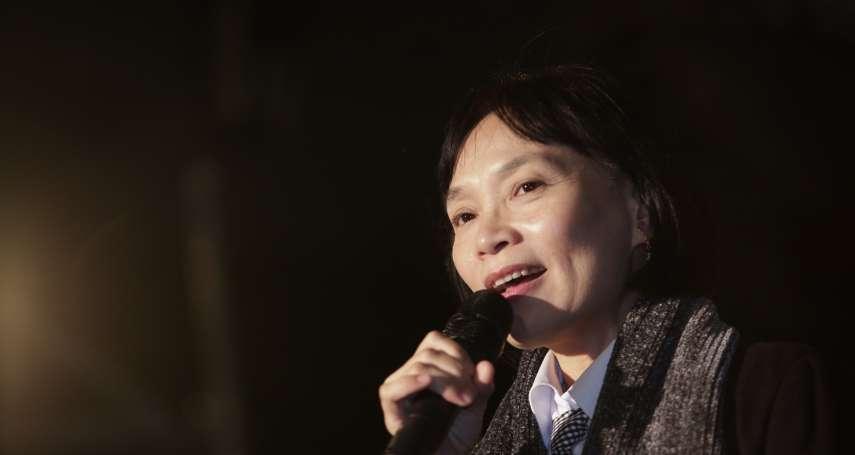 留美博士陳文成離奇陳屍台大38周年 楊翠:那時代有千千萬萬個陳文成犧牲,我們沒有悲傷與退卻的權力……