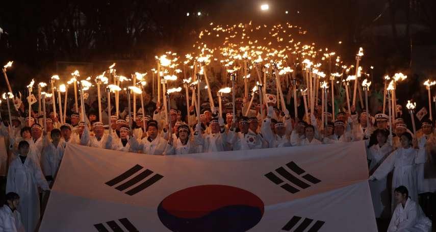 觀點投書:金九父子、大韓民國臨時政府與我國之關聯