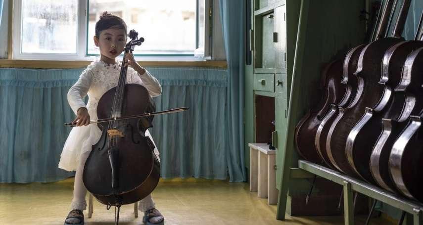 在隱士之國──北韓──長大的孩子們……攝影師扎伊迪帶你窺探平壤的公園、地鐵、圖書館、少年宮