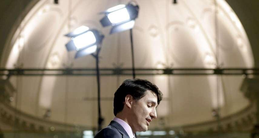 自由派金童形象破裂》前司法部長指控干預企業行賄案,加拿大總理杜魯道跌落神壇!