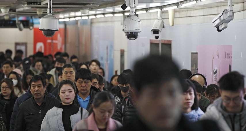 中國社會信用體制無一致標準 地方出現「懲戒過頭、信用濫用」亂象