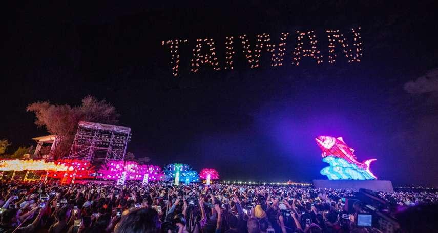 讓世界看見「TAIWAN」 Intel無人機燈光展演成台灣燈會大亮點