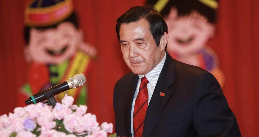 總結馬英九8年執政 民進黨:就是持續將台灣「中國內政化」,怎麼會不嚴重?