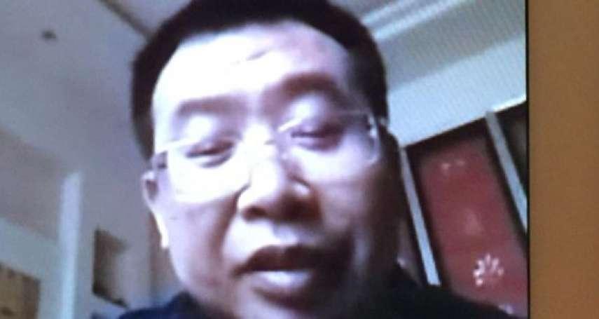 「消失」3天之後 中國維權律師江天勇回家了!