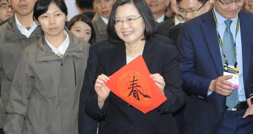 觀點投書:臺灣做好自己,做對選擇,就能改變中國