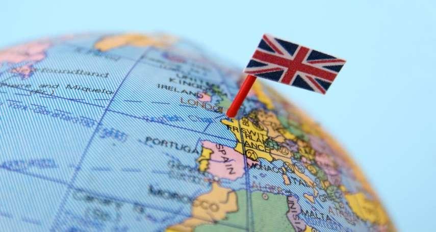 聯結全世界民主國家的「無形鏈條」?自由世界的衛士?英國脫歐之後在國際社會的角色……一言難盡