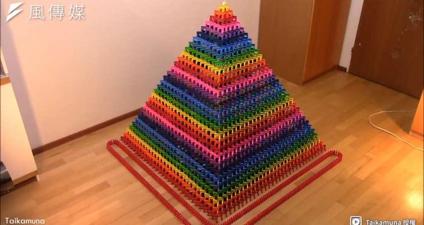 世上最大骨牌金字塔!用超過兩萬塊積木巧奪天工,擁有不怕失敗的耐心才能臻至成功!【影音】