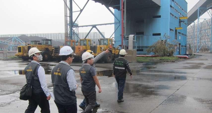 中火室內煤倉遲未完成 中市府開罰30萬