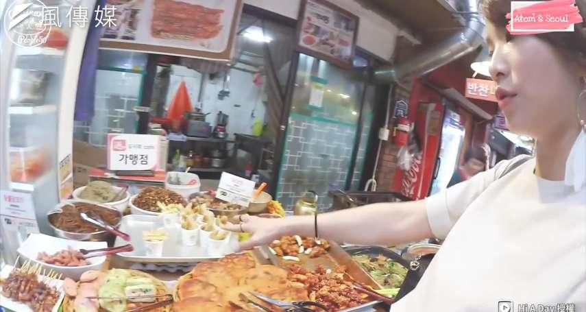 整個市場都是你的自助餐?專業地陪教你如何吃遍韓國通仁市場,只要換銅錢就能吃最道地的韓國小菜!【影音】