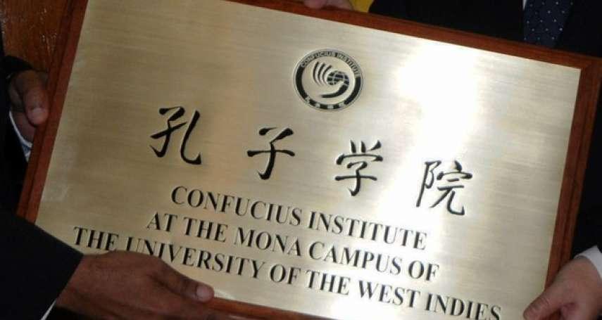 西方世界為何拒絕孔子?已成文化統戰工具,干涉學術自由的孔子學院