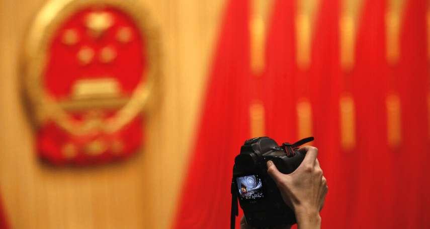 中國兩會落幕》不再只講漂亮話 港媒:就業優先首度成為3大經濟政策之一