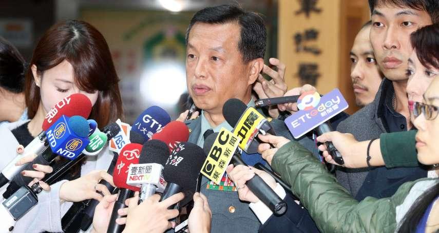 高清衛星照曝光!共軍轟6K進駐廣東距台灣僅450公里 國防部回應了