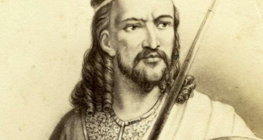 「國寶還給我們!」衣索比亞政府要求歸還19世紀皇帝的頭髮 英國國家陸軍博物館同意