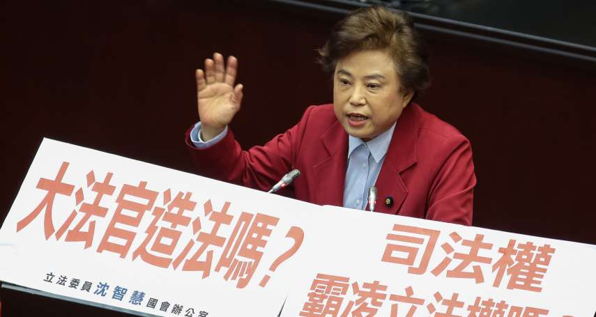 楊孝文觀點:司法真成了暴政的國家機器?