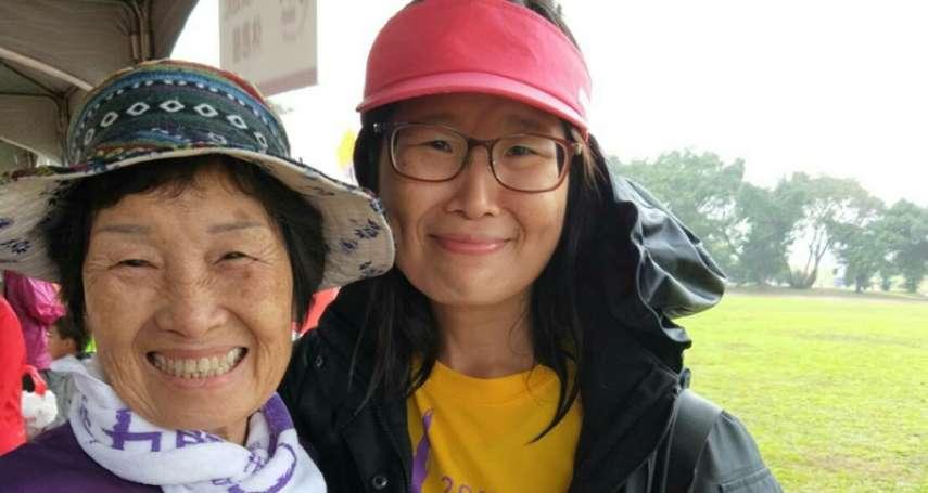 【謝幸吟專欄】出生時是個「偽畸形兒」如今卻健康快樂!在母親77高壽之際,她撰文紀念初心