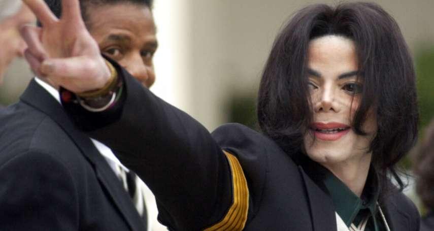 麥可傑克森孌童黑史再被揭露,世人如何看待?粉絲心碎:我花了一輩子愛他,現在愛情結束了……