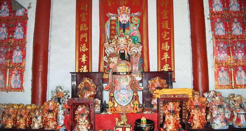 菩薩清冷財神熱、佛教名山也能上市…中國政委痛批10大「佛道教亂象」,籲黨部強力整治!