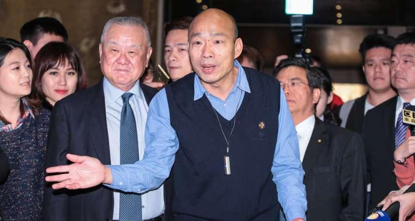 韓國瑜「台獨比梅毒還可怕」惹議!呂秋遠反酸:沒有台獨,統派在中國眼裡根本一文不值