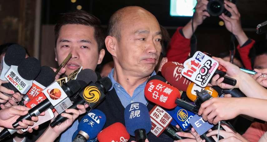 韓國瑜失言「瑪麗亞變老師」 菲國辦事處代表致函:盼韓深思熟慮