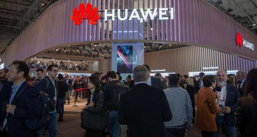 邀外媒參觀深圳總部、在歐洲成立網路安全實驗室...挽救國際聲譽,華為頻頻出招