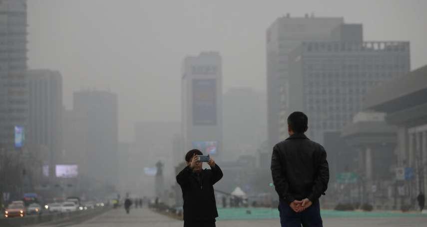 南韓空氣髒到爆!首爾、仁川連續6天限制部分汽車通行 文在寅:將與中國討論對策