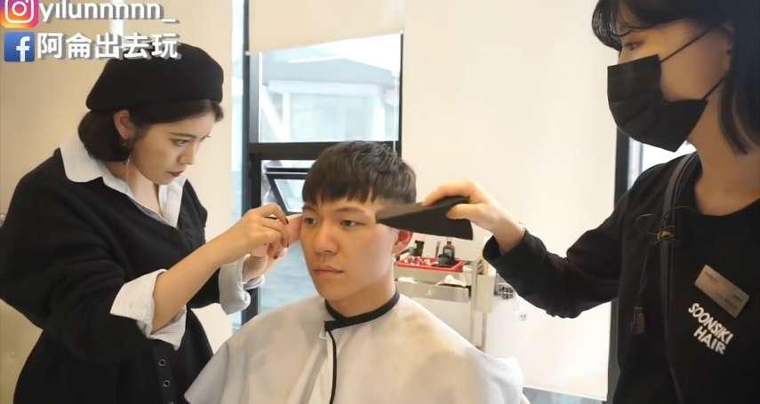 韓國奇妙魔「髮」力量!剪對髮型直接年輕十歲,台灣人成功變身丁海寅當帥歐巴【影音】