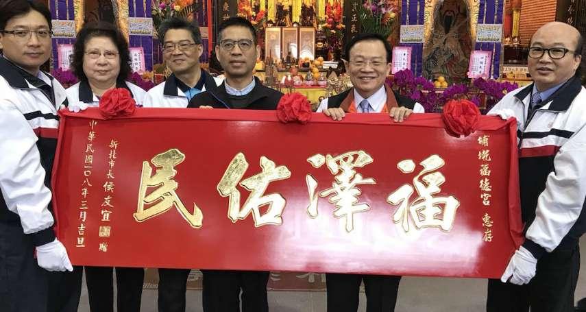 慶祝土地公聖誕 新北贈「福澤佑民」匾感謝寺廟公益慈善