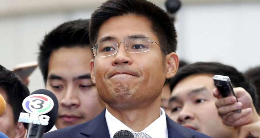 提名長公主選總理踩地雷!泰國法院解散「泰愛國黨」282名國會議員候選人頓失參選資格