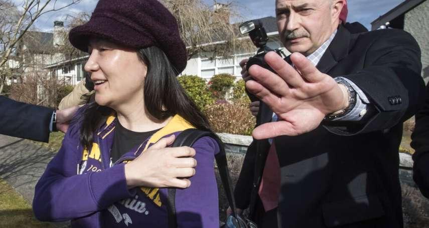 新新聞》港府前高官何志平將被美國定罪,中國對香港兔死狗烹?