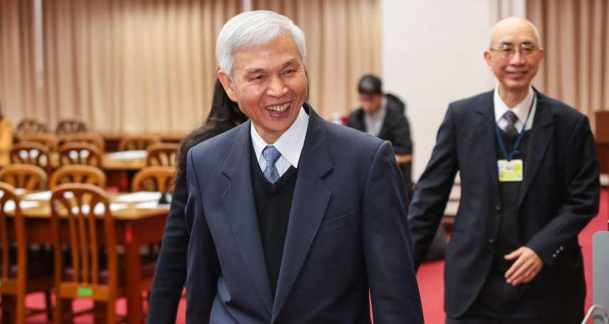 風評:鴿派抬頭,台灣今明兩年再無升息機會