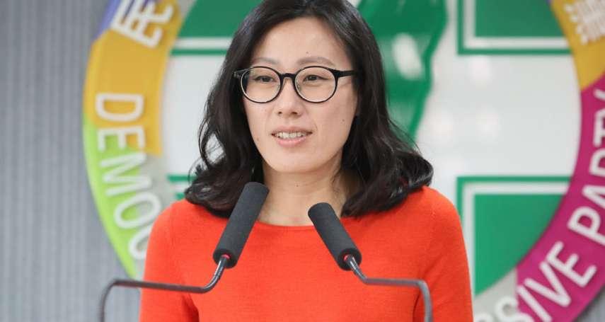 肯定政府驅離武統學者 民進黨反批盧秀燕「不為總統開路、卻為中國帶路」
