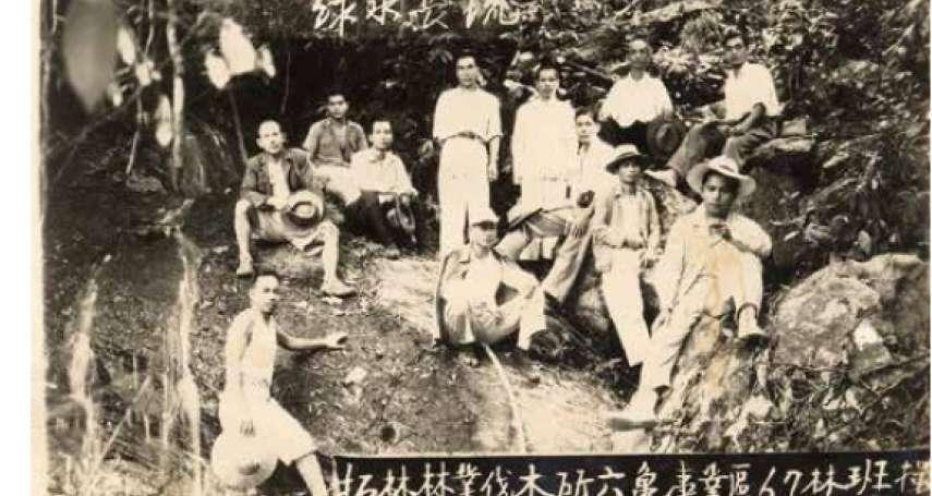 勞動者之歌:《吹過島嶼的歌》選摘(2)