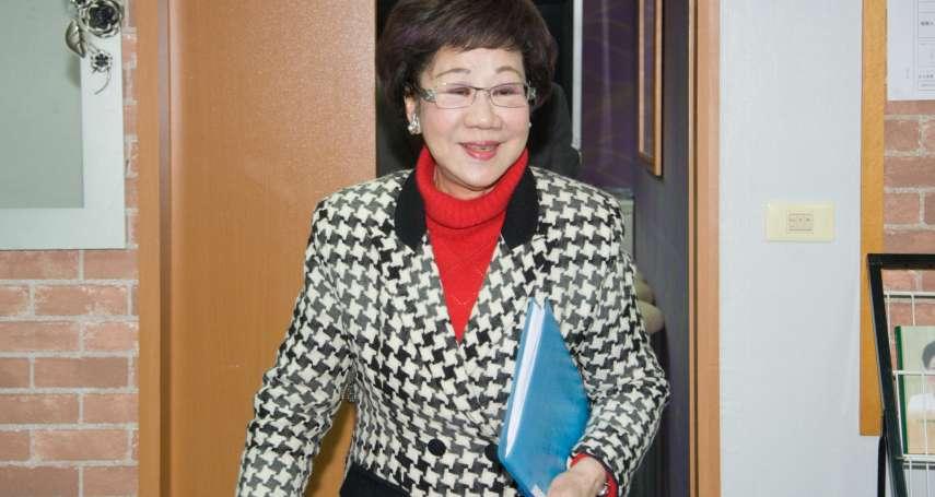 「台灣成為中立國,對兩岸政府與人民都好!」呂秀蓮在華府闡述「和平中立台灣夢」