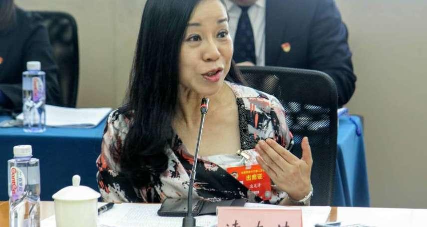 凌友詩稱「中華民國」只是政權代稱 陸委會諷:你手持中華民國護照,站得住腳?