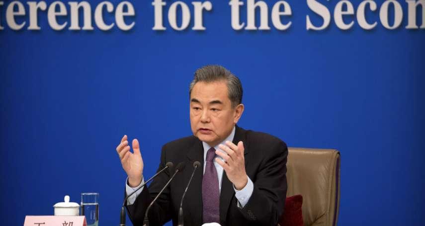 新新聞》兩會現場:中外長記者答孟晚舟案及中美關係,王毅:與中國脫鉤就是與機遇、世界脫鉤