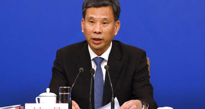 新新聞》兩會現場:中國財長:財政平衡困難,要當鐵公雞、打鐵算盤