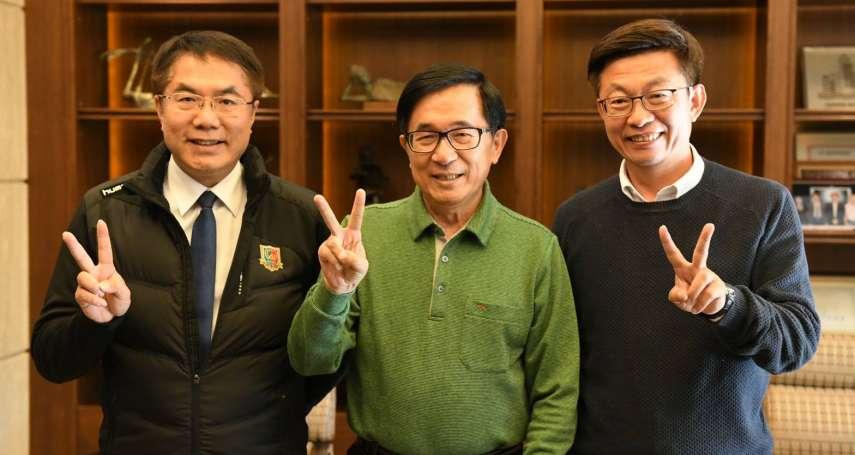 台南立委補選》郭國文、黃偉哲訪扁,扁比2號合影